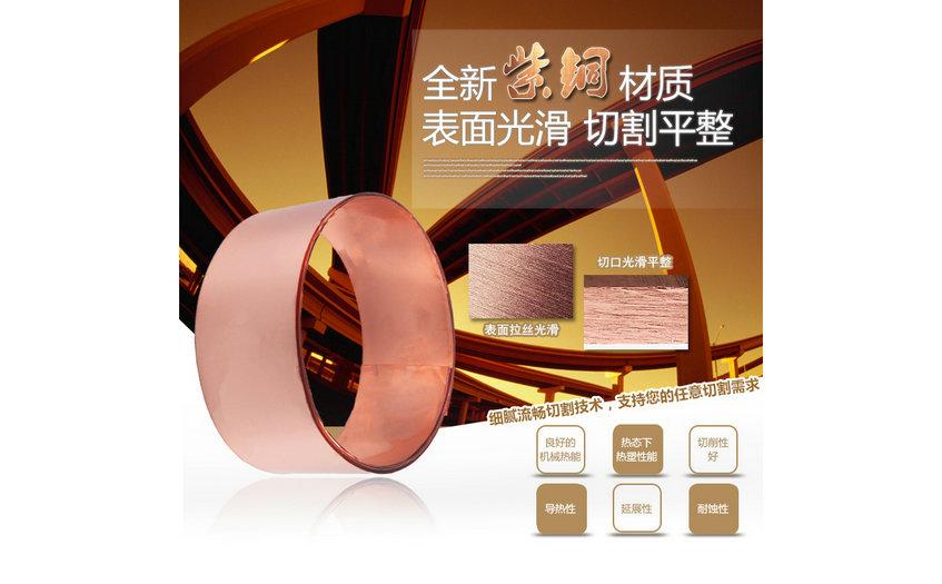 镀锡铜排表面质量的影响因素? 第1张 镀锡铜排表面质量的影响因素? 五金工具知识