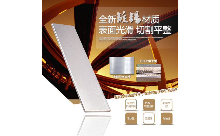 接地铜排使用注意内容 第1张 接地铜排使用注意内容 电子电气知识